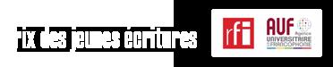 Logo Jeunes Écritures AUF RFI - 2019