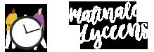 Logo La Matinale des Lycéens - 2019