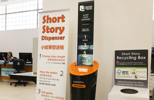 Image of [ China ] HKBU Library's short story dispenser is basically a vending machine for literature that makes reading fun and more convenient