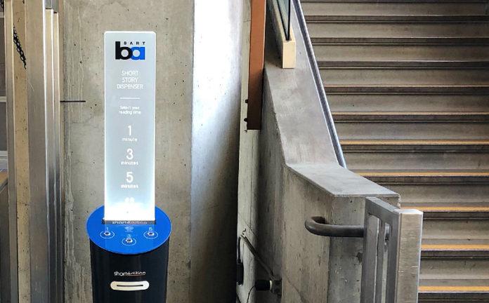 Image of Richmond BART has a short story dispenser