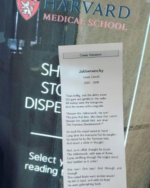 Image de SHORT EDITION : le Distributeur d'Histoires Courtes fait sa rentrée à Harvard !