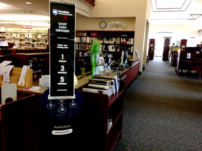 Image of Short story dispensers now seeking talent from local writers