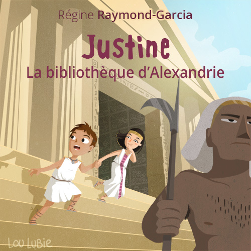 Image de La bibliothèque d'Alexandrie (2)